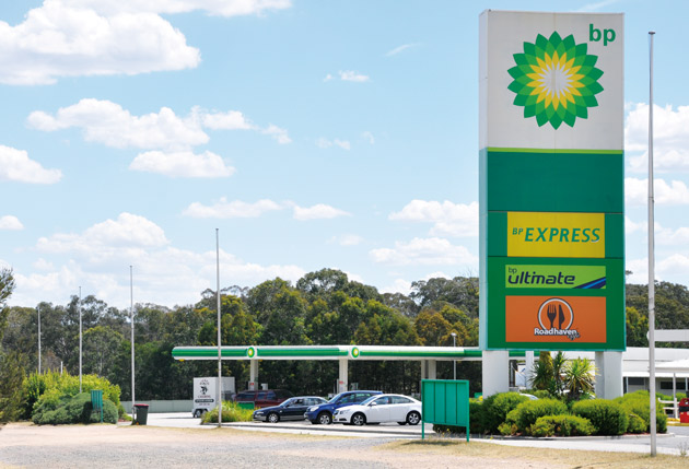 BP Express Marulan (Southbound and Northbound), NSW