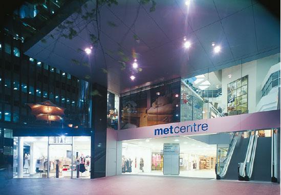 Met Centre, Sydney CBD – NSW